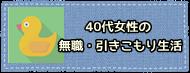 人気記事まとめコーナー【随時更新】